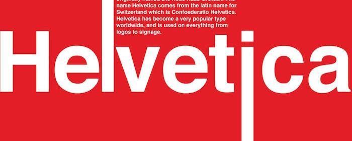 201605_Helvetica-.jpg