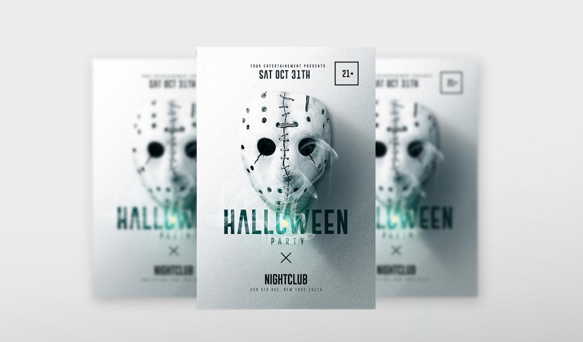 halloween-affiche-depliant-5