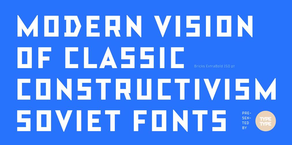 201701_typographie-bricks-2