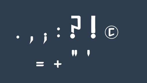 typographie gratuite ONE 3