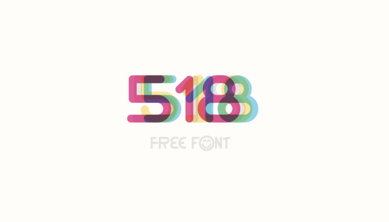 typographie gratuite 518